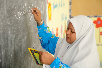 Teaching in Malaysia - Malaysian Teacher